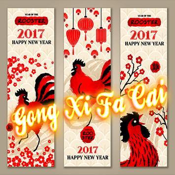 Chinese New Year screenshot 10