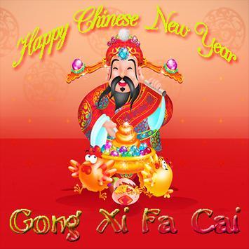 Chinese New Year screenshot 12