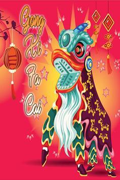 Chinese New Year screenshot 1