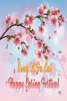 Chinese New Year screenshot 5