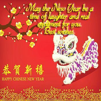 Chinese New Year screenshot 9