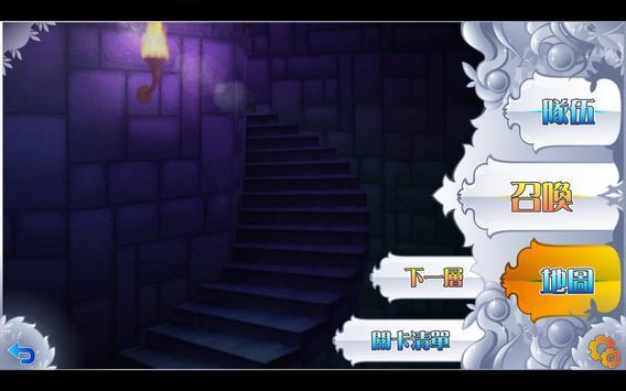 Crystal apk screenshot