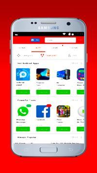 Truecaller app download free for android 9app | Truecaller APK free