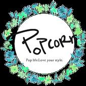 Popcorn : 優質服務,女裝人氣名店 icon