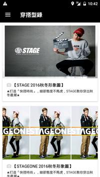 STAGE SHOW MALL 行動購物 apk screenshot