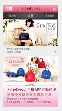 SPRING 包包:專櫃女包品牌行動商城 poster