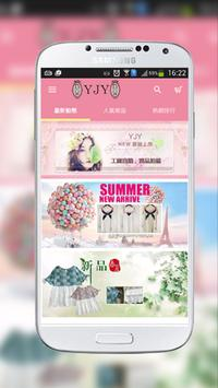 YJY平價服飾輕鬆GO poster
