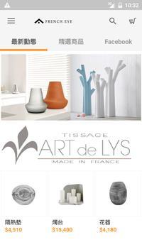 法國眼 poster