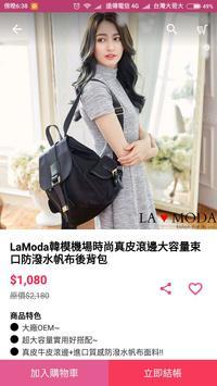 La Moda: 首選女包品牌 apk screenshot