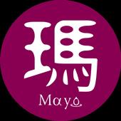Mayo瑪優宣言:創造美麗自我 icon