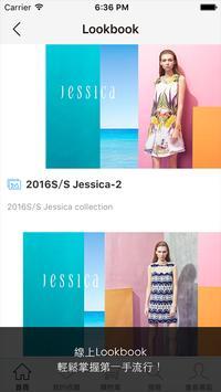 Jessica行動購物 apk screenshot