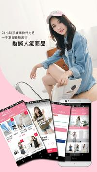 彩色點點:Colorful poster