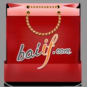 baiif打造您的穿搭時尚 icon