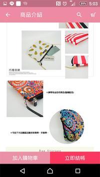 MA女鞋專賣店 screenshot 1