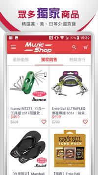 MusicShop poster