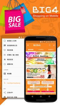 Big4:AsianShop poster