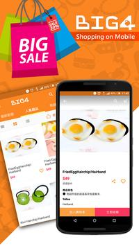 Big4:AsianShop apk screenshot