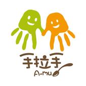 手拉手A-mu天然嬰幼兒副食品 icon