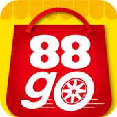 88go食泊樂玩:出門叭叭購 icon
