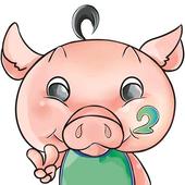 豬二哥企業社 icon