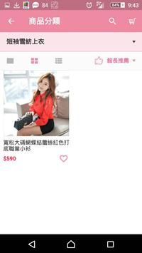 MANNES-時尚新選擇 apk screenshot