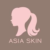 ASIA SKIN 官方網站 icon