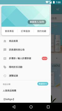 ASIA SKIN screenshot 2