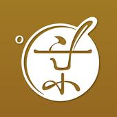 京廚Life配 icon
