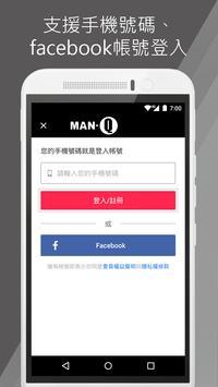 MAN-Q poster