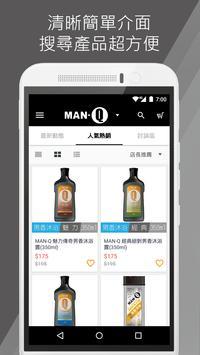 MAN-Q screenshot 4