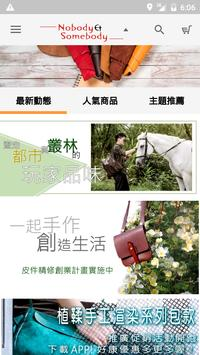 鞄卉の制研所 poster