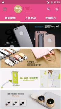 Myshell-手機配件旗艦店 poster