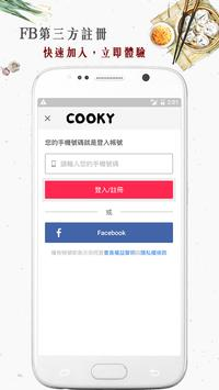 COOKY卡提諾廚房 poster