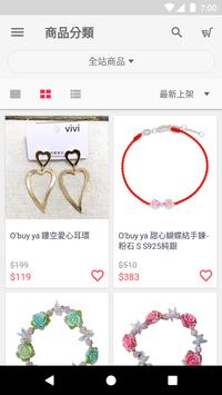 0'buy ya流行飾品百貨 screenshot 3