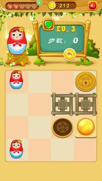 The Garden of Matryoshka Dolls screenshot 2