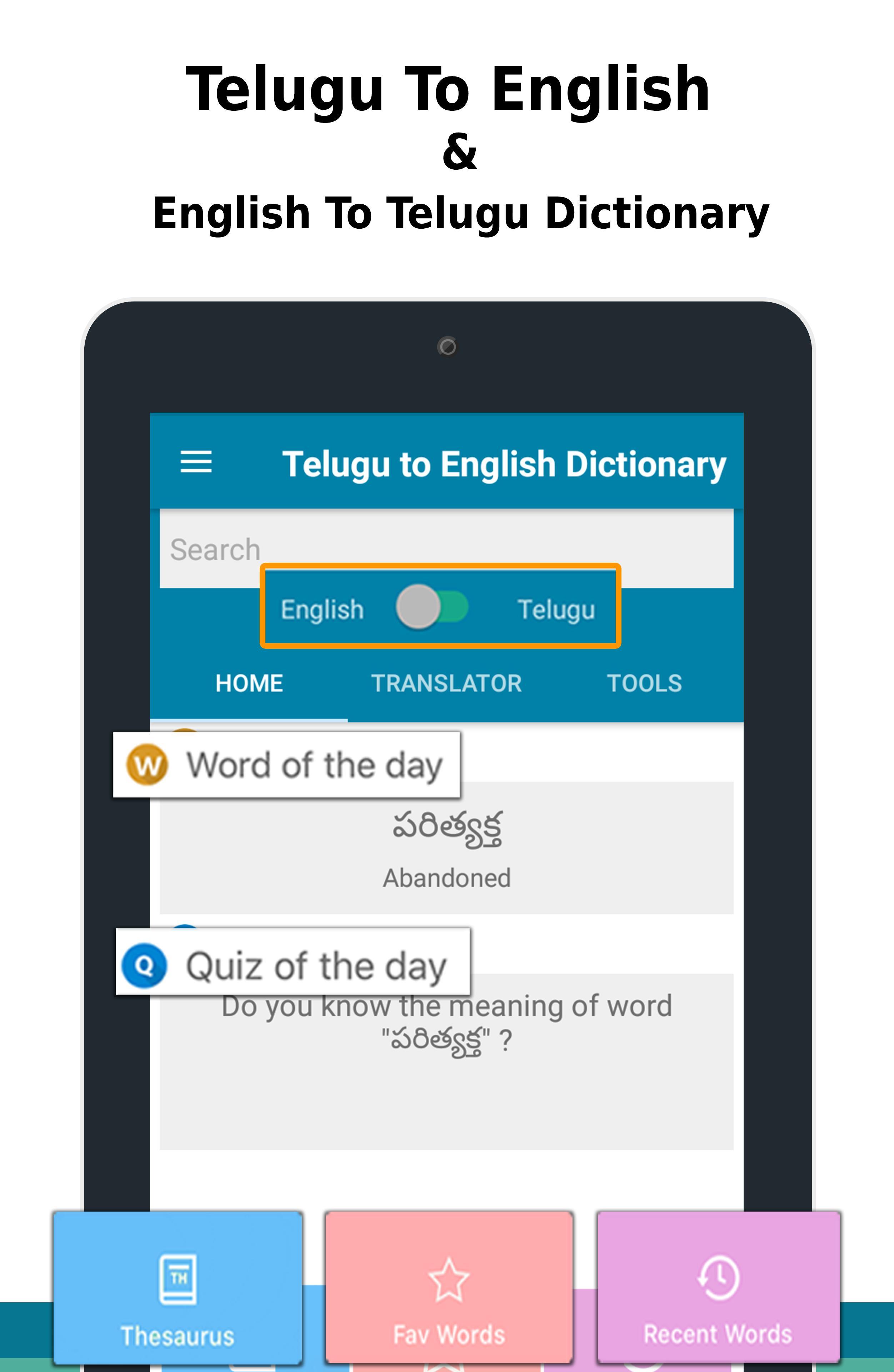 English to Telugu Dictionary & Translator for Android - APK