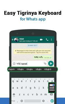 Easy Tigrinya Keyboard &Typing screenshot 3
