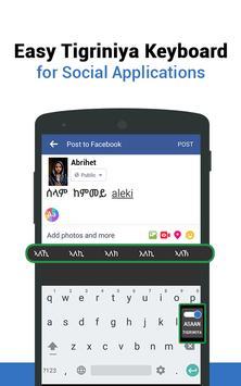 Easy Tigrinya Keyboard &Typing screenshot 2