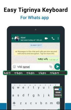 Easy Tigrinya Keyboard &Typing screenshot 8