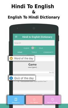 Hindi to English Dictionary offline & Translator poster
