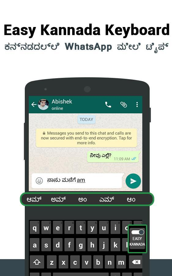 Kannada Typing Keyboard for Android - APK Download