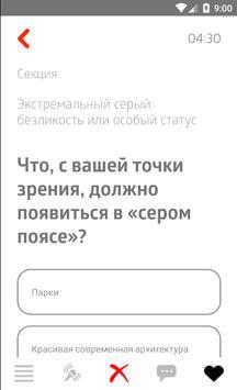 ISD Forum screenshot 2
