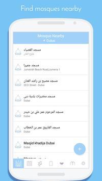 Muslim Daily screenshot 7
