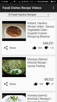 Farali dishes recipe videos apk download free food drink app for farali dishes recipe videos poster forumfinder Images