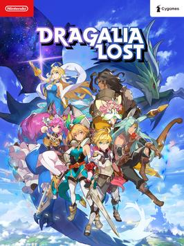 Dragalia Lost screenshot 10