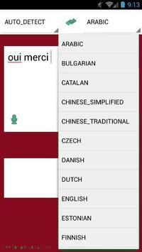 الترجمة الفورية لجميع اللغات screenshot 3