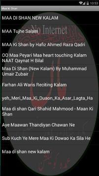 maa ki shan urdu apk screenshot