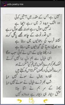 urdu poetry mix apk screenshot