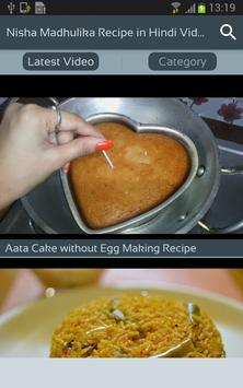 Nisha madhulika recipe in hindi videos cooking app for android apk nisha madhulika recipe in hindi videos cooking app captura de pantalla 1 forumfinder
