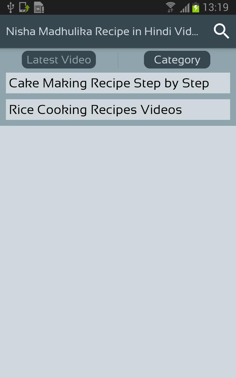 Nisha Madhulika Recipe in Hindi Videos Cooking App for